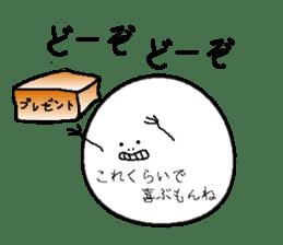 haraguro-maru sticker #1367212