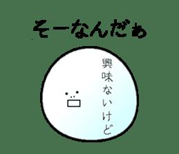 haraguro-maru sticker #1367213