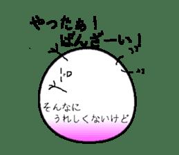 haraguro-maru sticker #1367214