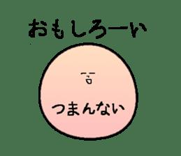haraguro-maru sticker #1367215
