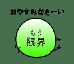 haraguro-maru sticker #1367220