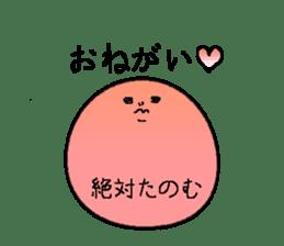 haraguro-maru sticker #1367226