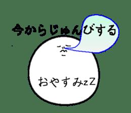haraguro-maru sticker #1367227