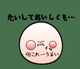 haraguro-maru sticker #1367231