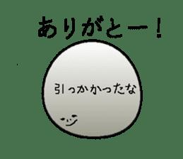 haraguro-maru sticker #1367232