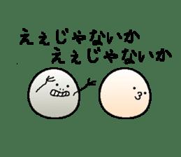 haraguro-maru sticker #1367235