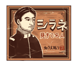 Retro san sticker #1367322