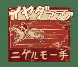 Retro san sticker #1367323