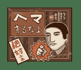 Retro san sticker #1367324