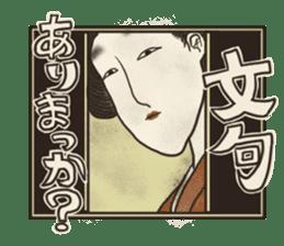 Retro san sticker #1367328