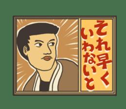 Retro san sticker #1367331