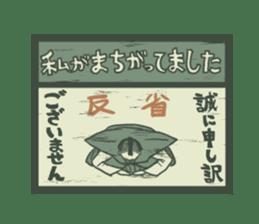 Retro san sticker #1367335