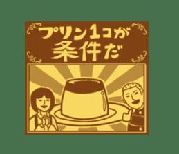 Retro san sticker #1367336