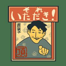 Retro san sticker #1367339