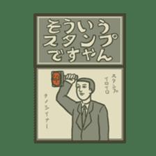 Retro san sticker #1367341