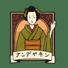 Retro san sticker #1367342