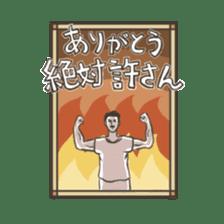 Retro san sticker #1367343