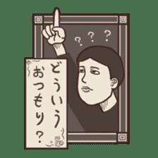 Retro san sticker #1367344