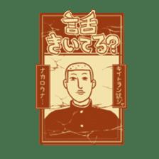 Retro san sticker #1367345