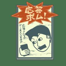 Retro san sticker #1367346