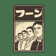 Retro san sticker #1367347