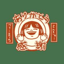 Retro san sticker #1367350