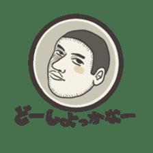 Retro san sticker #1367351