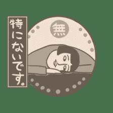 Retro san sticker #1367352