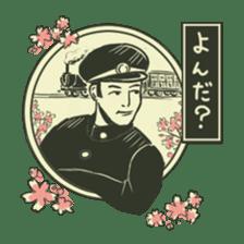 Retro san sticker #1367353