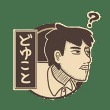 Retro san sticker #1367354