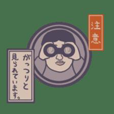 Retro san sticker #1367357