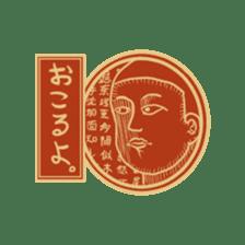 Retro san sticker #1367360