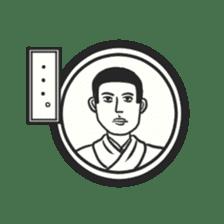 Retro san sticker #1367361