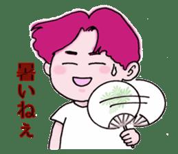 Pink boy sticker #1367416