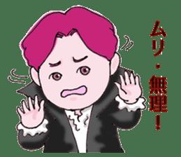 Pink boy sticker #1367423