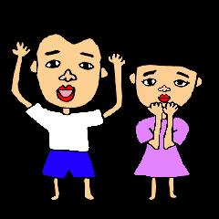 Wakasaburo and Hana