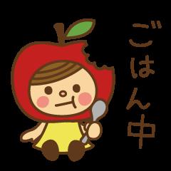 Ringo-chan Sticker