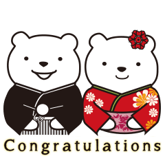 Japanese Bear in English