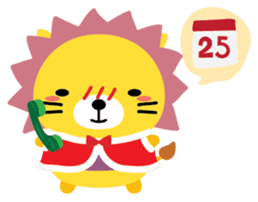 Squly & Friends: Merry Xmas sticker #1373911