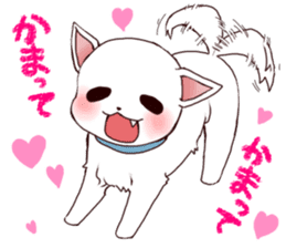 It is loved Dog!daily life of the Pit sticker #1377409