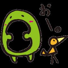 The daily life of 'Omono-kun'