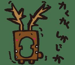 The daily life of 'Omono-kun' sticker #1378227