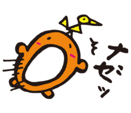 The daily life of 'Omono-kun' sticker #1378231
