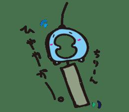 The daily life of 'Omono-kun' sticker #1378235