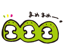 The daily life of 'Omono-kun' sticker #1378238