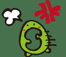 The daily life of 'Omono-kun' sticker #1378241