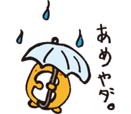 The daily life of 'Omono-kun' sticker #1378243