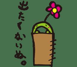 The daily life of 'Omono-kun' sticker #1378244
