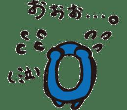 The daily life of 'Omono-kun' sticker #1378245