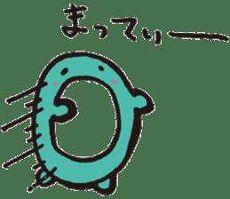 The daily life of 'Omono-kun' sticker #1378246